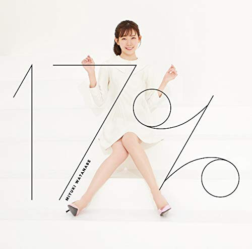 渡辺美優紀/17%(初回生産限定盤)(DVD付)