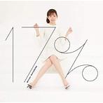 渡辺美優紀出演:渡辺美優紀/17%(初回生産限定盤)(DVD付)