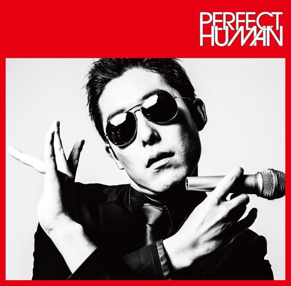 RADIO FISH/PERFECT HUMAN(TYPE-B)