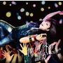 NMB48/僕以外の誰か(Type-D)(DVD付)