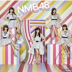NMB48/僕だって泣いちゃうよ(初回生産限定盤Type-D)(DVD付)