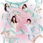 NMB48/母校へ帰れ!(Type-B)(DVD付)