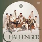 JO1/CHALLENGER(初回限定盤A)(CD+DVD)