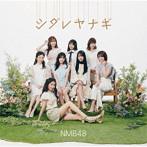 NMB48/タイトル未定(通常盤Type-B)(DVD付)
