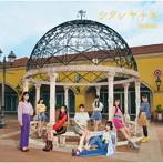 NMB48/タイトル未定(通常盤Type-C)(DVD付)