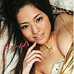 SO-LA(蒼井そら)/裸のKiss(DVD付)