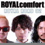 ROYALcomfort/ROYAL ROAD 02