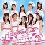 DIANNA☆SWEET/初恋Revolution