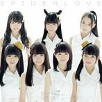 DIANNA☆SWEET/SPIDER LOVE(TYPE-B)