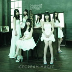 DIANNA☆SWEET/ICE CREAM MAGIC(初回限定盤)(DVD付)