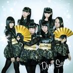 DIANNA☆SWEET/DEEP SNOW(TYPE-C)
