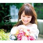 安倍なつみ出演:安倍なつみ/Smile...(DVD付)