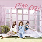 夏焼雅出演:PINK