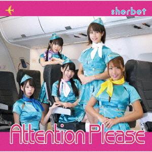 sherbet/Attention Please(TYPE-B)