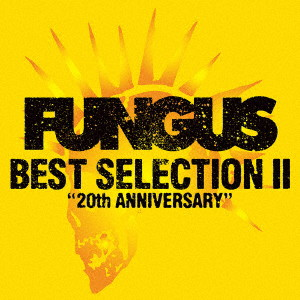 FUNGUS/BEST SELECTION II〜20th ANNIVERSARY〜
