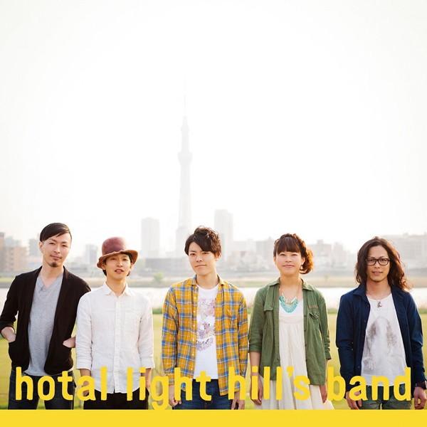 hotal light hill's band/ホタルライトヒルズバンド3