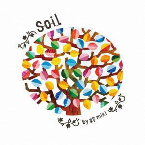 幹/Soil(DVD付)