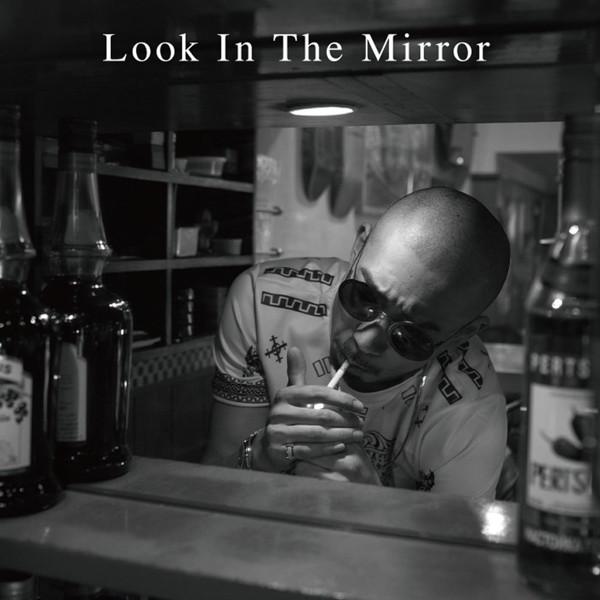 迷子/Look In The Mirror