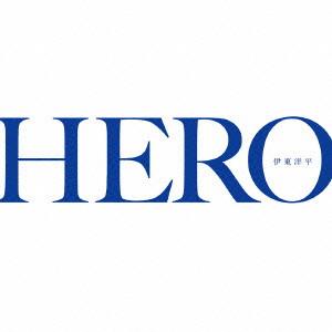 伊東洋平/HERO