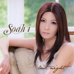 Soah i/last night(DVD付)