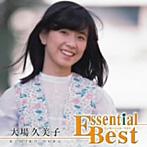 大場久美子/エッセンシャル・ベスト