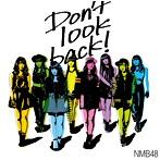 山田菜々出演:NMB48/Don't
