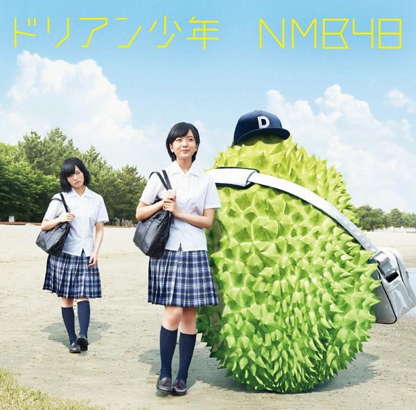 NMB48/ドリアン少年 (Type-A)(DVD付)