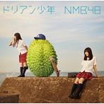 山田菜々出演:NMB48/ドリアン少年(Type-B)(DVD付)