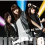 NMB48/Must be now(限定盤Type-C)(DVD付)