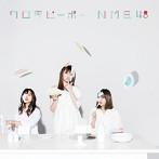 NMB48/タイトル未定(Type-D)(DVD付)
