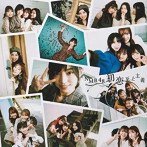 NMB48/初恋至上主義(Type-C)(DVD付)