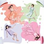 NMB48/だってだってだって(Type-B)(DVD付)