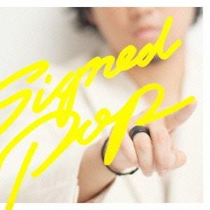 秦基博/Signed POP(初回生産限定盤B)