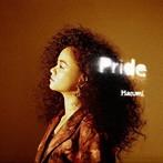 遥海/Pride