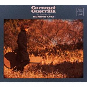 浅井健一/Caramel Guerrilla(初回生産限定盤)(DVD付)