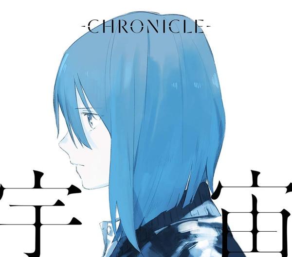 CHRONICLE/宇宙(初回生産限定盤B)