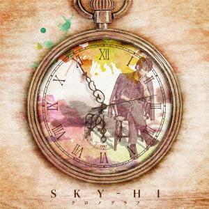 SKY-HI/クロノグラフ(Music Video盤)(DVD付)