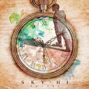 SKY-HI/クロノグラフ
