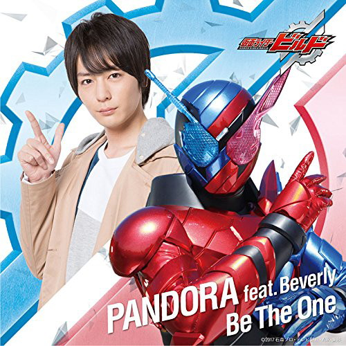 PANDORA/仮面ライダービルド テレビ主題歌「Be The One」(DVD付)