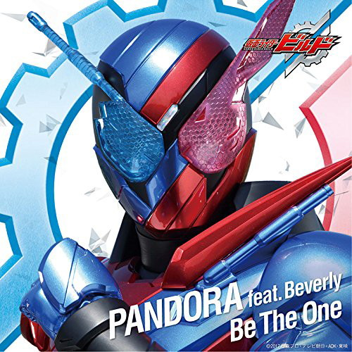 PANDORA/仮面ライダービルド テレビ主題歌「Be The One」