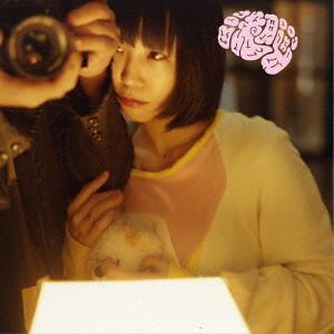大森靖子/洗脳(TypeA)(DVD付)