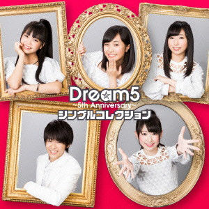 Dream5/Dream5〜5th Anniversary〜シングルコレクション(DVD付)