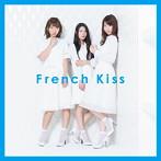 フレンチ・キス/French