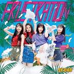 SKE48/FRUSTRATION(TYPE-D)(初回生産限定盤)(DVD付)