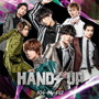 Kis-My-Ft2/HANDS UP(通常盤)