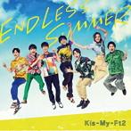 Kis-My-Ft2/ENDLESS SUMMER(初回盤B)(DVD付)
