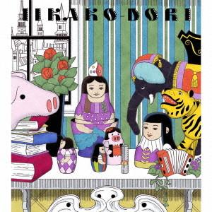 チャラン・ポ・ランタン/いい過去どり(Blu-ray Disc付)