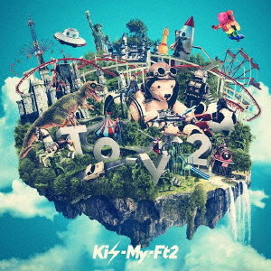 Kis-My-Ft2/To-y2(初回盤A)(DVD付)