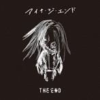 アイナ・ジ・エンド/THE END(初回生産限定盤)(AL2枚組+Blu-ray Disc)