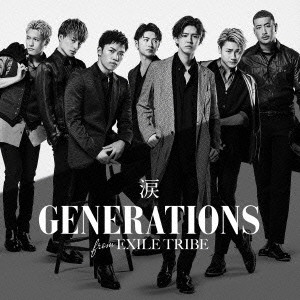 GENERATIONS from EXILE TRIBE/涙